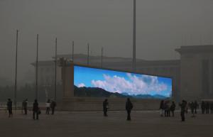 china blue sky