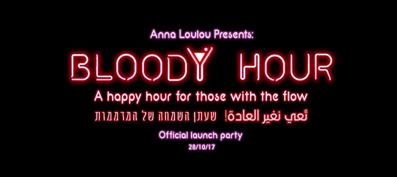 Bloody hour